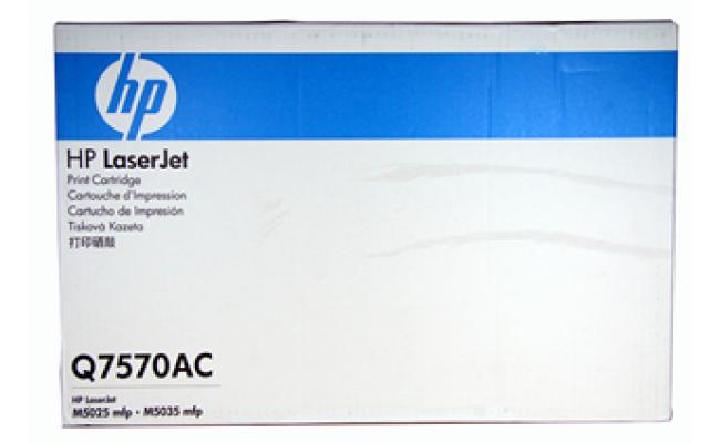 HP Q7570AC  Laser Toner Cartridge(Original)