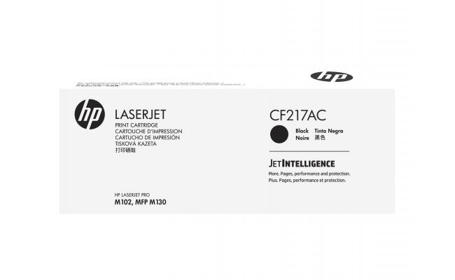 HP CF217A (HP 17A) Laser Toner Cartridge Black (Original)